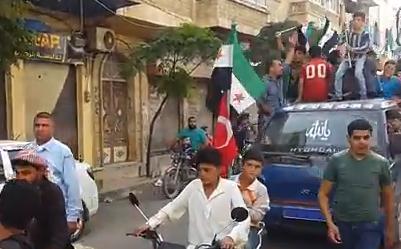 شاهد .. مظاهرة جنوب إدلب في جمعة نسقط الأسد لنبني البلد