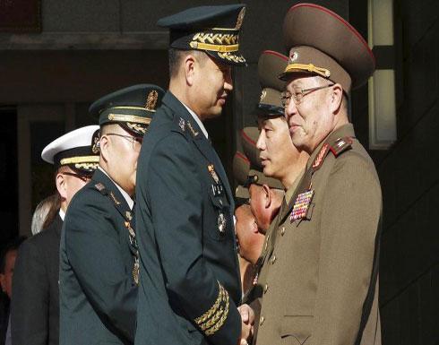 الكوريتان تتفقان على إزالة 11 موقعًا عسكريًا ضمن مسار السلام