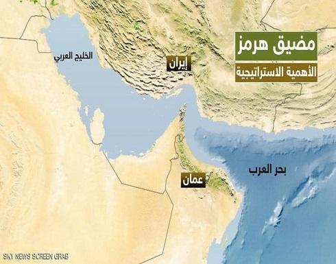 واشنطن: الشروط الـ12 أساس أي اتفاق مع النظام الإيراني