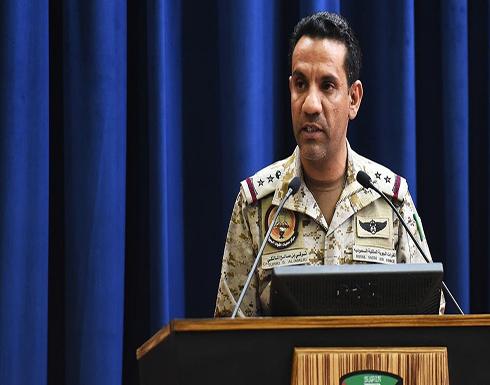 """التحالف: تدمير """"درون"""" حوثية مفخخة باتجاه جنوب السعودية"""