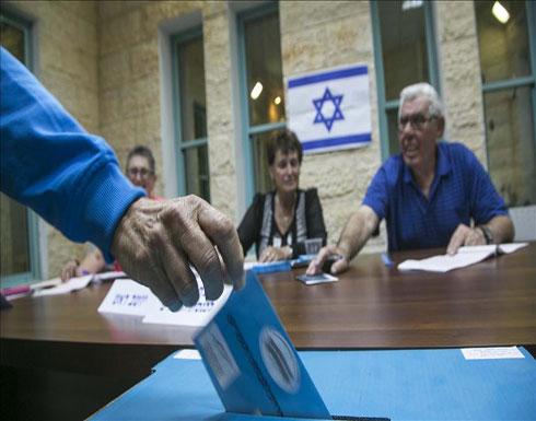 إسرائيل.. انشقاقات تفرض تحالفات جديدة قبيل الانتخابات