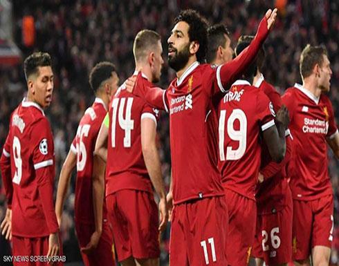 """كابوس """"منطقي"""" ينتظر ليفربول في """"دوري الأبطال"""""""