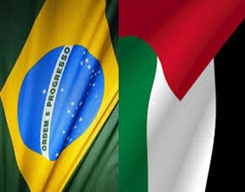 وزارة الخارجية تتواصل مع سفيرنا في البرازيل للتشاور