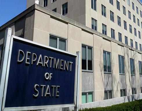 مسؤول أميركي: ندرس رفع السودان من لائحة الإرهاب