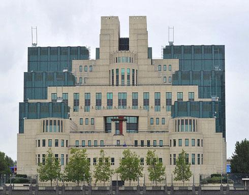 اختفاء وثائق حساسة خلال تحديث مقر الاستخبارات البريطانية