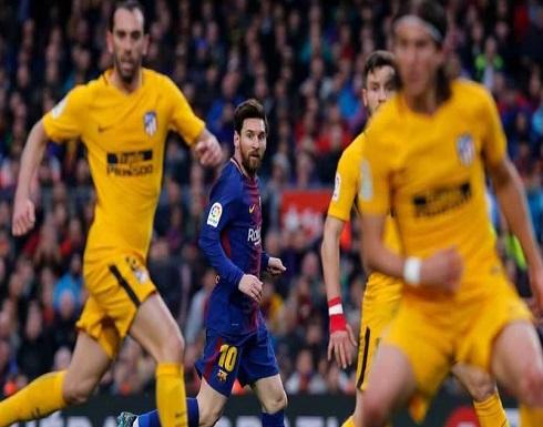 أمام أتلتيكو.. عين ميسي على اللحاق برقم أسطورة ريال مدريد