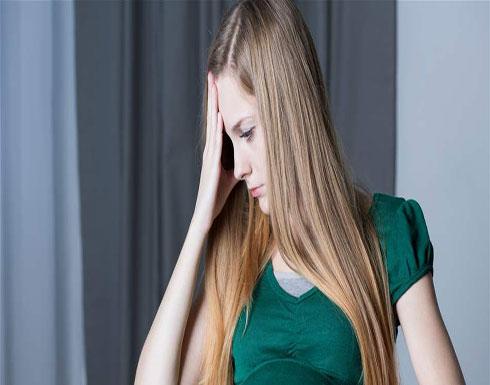 انتبهي.. التوتر أثناء الحمل يؤثّر على خصوبة أولادك في المستقبل