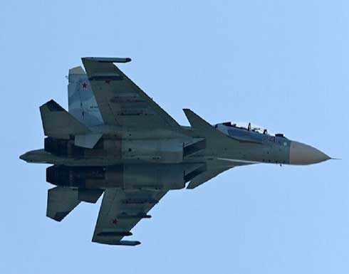"""مقاتلات روسية تعترض """"طائرة تجسس"""" أمريكية فوق البحر الأسود"""