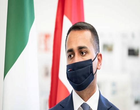 دي مايو: لا جدوى من الحديث عن ليبيا خارج هذا السياق