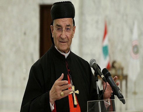 البطريرك الماروني: نواجه حالة انقلابية وهدف الدعوة لمؤتمر دولي هو إعلان حياد لبنان