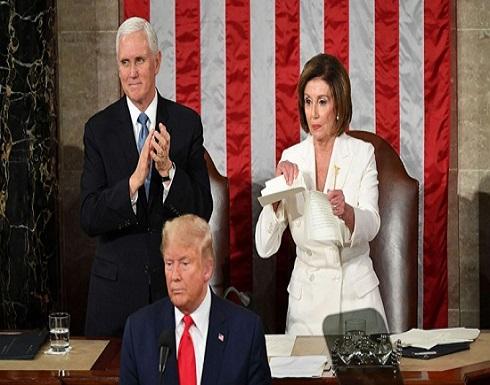 فيديو : خلفه بسنتيمترات..  بيلوسي تمزق لخطاب ترامب