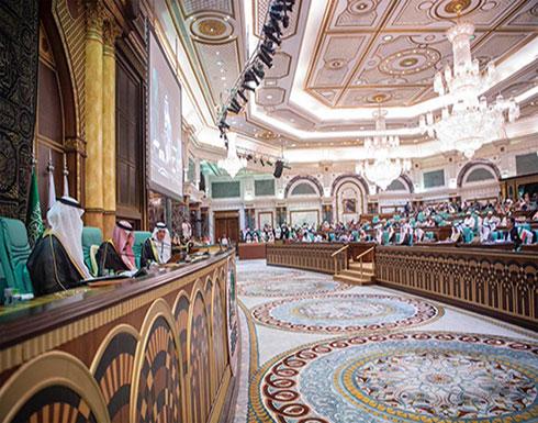 البيان الختامي لقمة المؤتمر الإسلامي الـ14