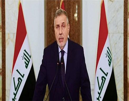 رئيس الحكومة العراقية المكلف يتلقى اتصالا من وزير الخارجية الأميركي