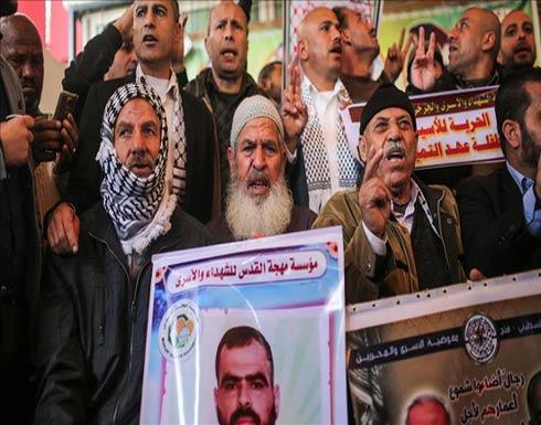 وقفة في غزة دعماً للمعتقلين في السجون الإسرائيلية