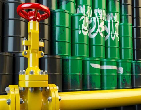 وكالة الطاقة الدولية: السعودية أعادت أسواق النفط لطبيعتها