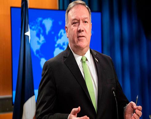 بومبيو: الاتفاق النووي تجاهل نشاط إيران التخريبي بحماقة