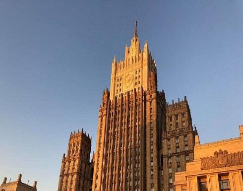 الخارجية الروسية تحدد عدد موظفي السفارتين الروسية والتشيكية