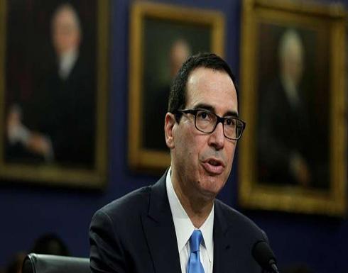 عقوبات أميركية جديدة على كيانات وأشخاص إيرانيين