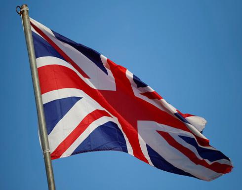 """بريطانيا تستدعي سفير ميانمار وتطالب بـ""""عودة الديمقراطية"""" في البلاد"""
