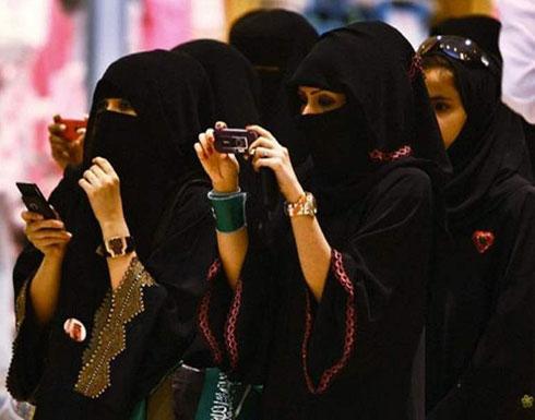 «أم رهف» عربية تثير الجدل:«أربعينية حسناء تبحث عن زواج مسيار»