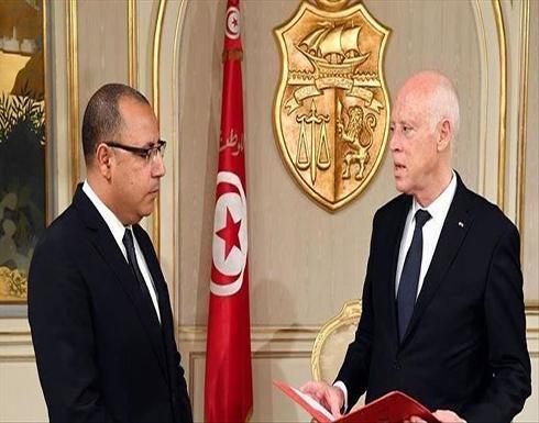تونس.. سعيد يجتمع مع المشيشي عشية تصويت البرلمان على حكومته