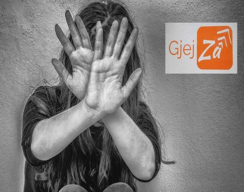 GjejZa.. تطبيق يكافح العنف ضد المرأة في ألبانيا
