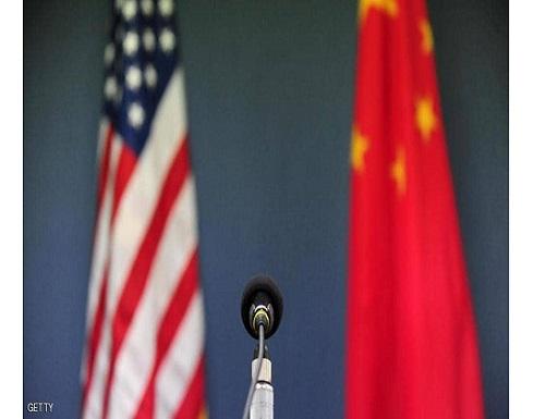 الصين تخفض الرسوم على سلع أميركية بـ75 مليار دولار