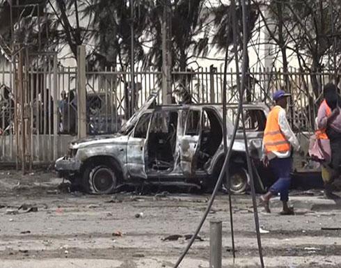 بالفيديو : الصومال.. عشرات القتلى والجرحى في انفجار سيارة مفخخة