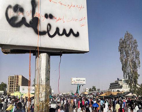 إعلان الطوارئ لـ3 أشهر في السودان وحظر التجول