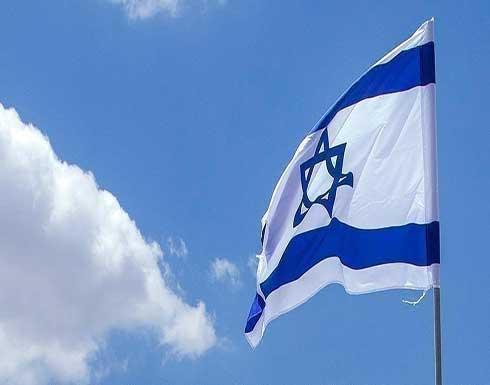 إسرائيل تدعو الاتحاد الأوروبي لعدم المشاركة في تنصيب رئيس إيران