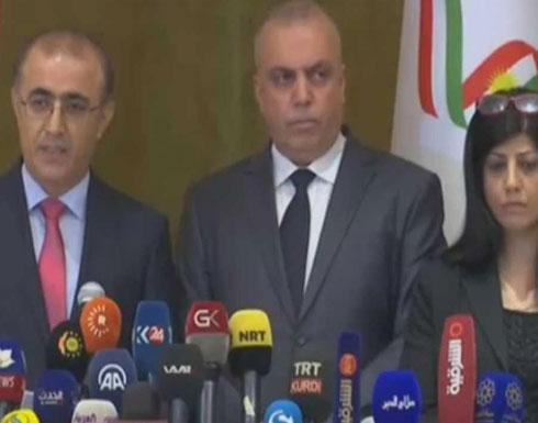 أوامر باعتقال رئيس وأعضاء مفوضية الاستفتاء بكردستان