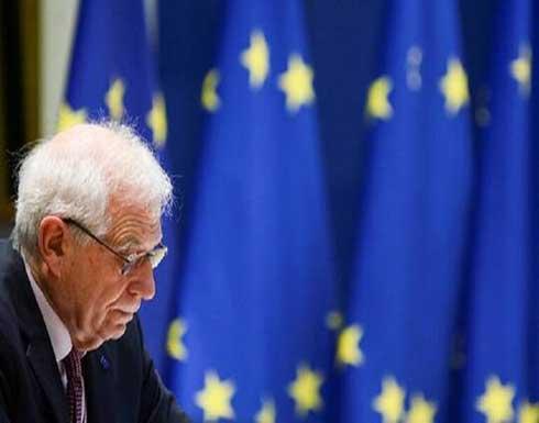 بوريل يأسف لفشل محاولات تشكيل الحكومة في لبنان