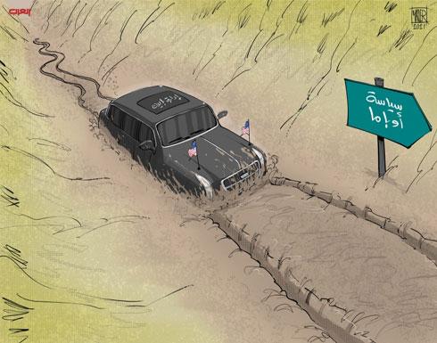 إدارة بايدن وطريق سياسة أوباما
