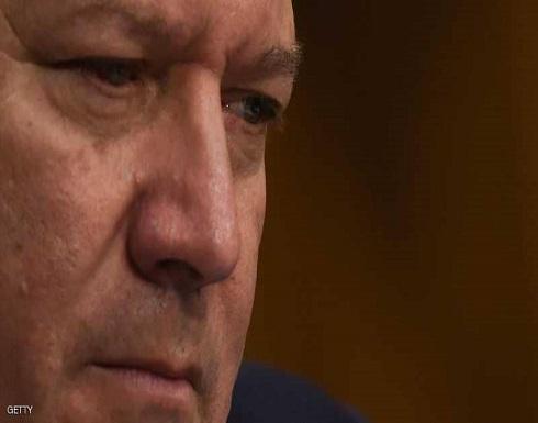 """وزير الخارجية الأميركي يرد على """"العرض الإيراني"""""""
