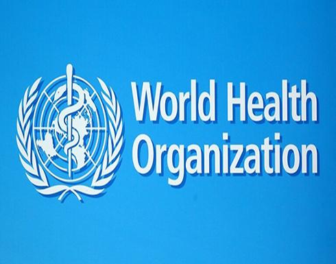 """""""الصحة العالمية"""": مناعة القطيع لن تتحقق في 2021 حتى مع توفر لقاحات كورونا"""