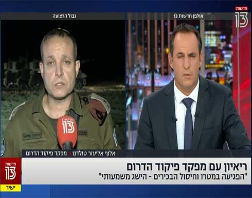 شاهد : هروب واختباء قائد المنطقة الجنوبية الإسرائيلية من صوايخ غزة
