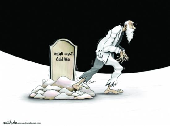 الحرب الباردة.. cold war