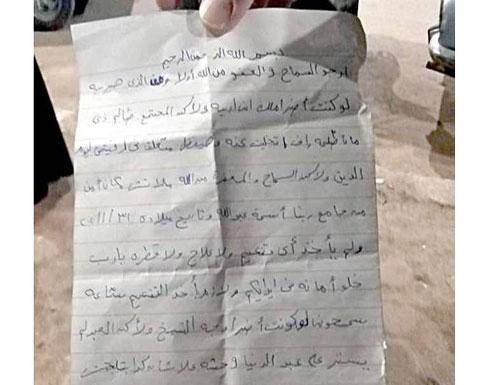 سيدة مصرية تلقي برضيعها أمام باب مسجد .. وتترك بجانبه رسالة ورقية مثيرة للجدل