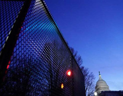 واشنطن بوست: FBI يعتبر اقتحام الكونجرس أكبر قضية منذ 11 سبتمـبر