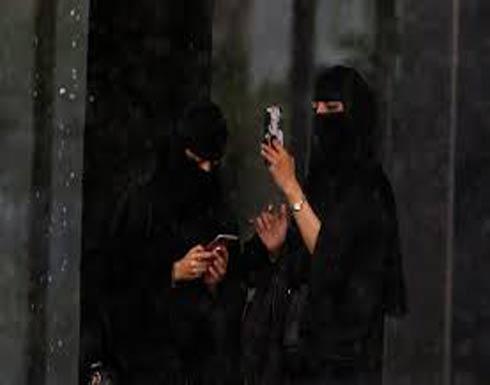 """لأول مرة.. وظائف """"نسائية"""" في النيابة العامة السعودية"""
