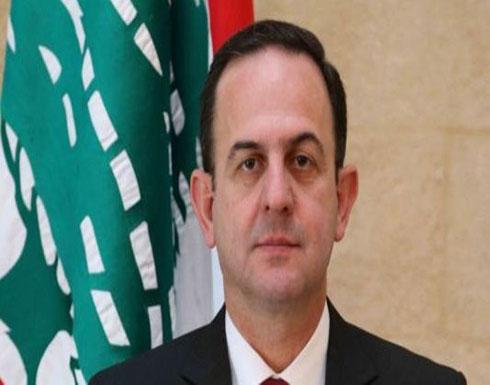 وزير السياحة اللبناني يهين مصر.. ثم يعتذر ويوضح