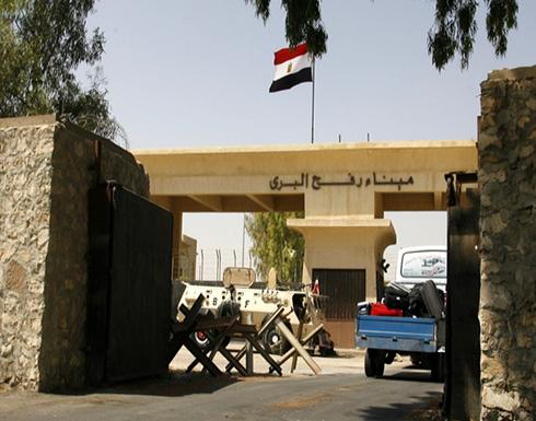 """مصر تفتح معبر رفح """"استثنائيا"""" السبت المقبل لعودة العالقين فقط"""