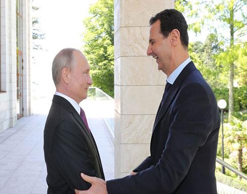بعد 24 ساعة من إعلانه.. بوتين يبحث مع الأسد اتفاق إدلب