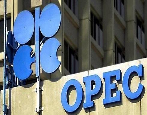 أوبك وحلفاؤها يستعدون لزيادة تخفيضات إنتاج النفط