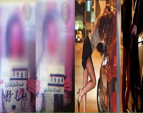 بالصور : الفيسبوك يوقع فتاتان عربيتان تمارسان الرذيلة