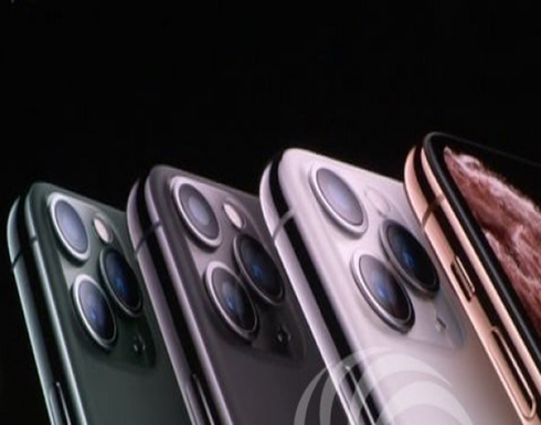 آبل تخطط لتعديل أحجام هواتف آيفون لعام 2020