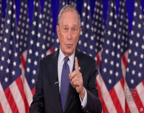 الانتخابات الأمريكية.. بلومبرغ يعتزم ضخ 100 مليون دولار لدعم حملة بايدن في فلوريدا