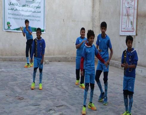 التحالف: سلمنا 86 طفلاً جندهم الحوثيون لأهاليهم