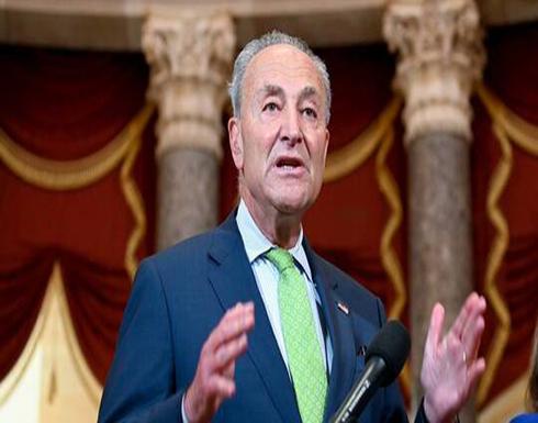 شومر: البيت الأبيض والديمقراطيون ما زالوا بعيدين عن اتفاق بشأن كورونا