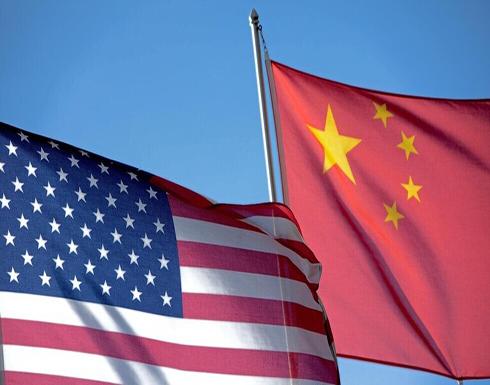 واشنطن تستهدف أفرادا و24 شركة صينية في إطار النزاع في بحر الصين الجنوبي